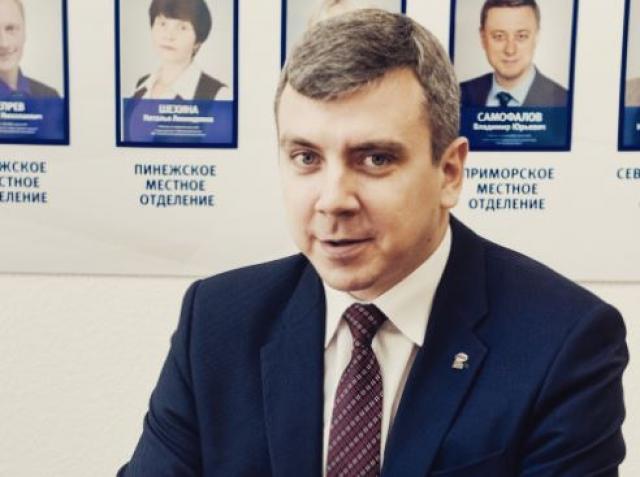 Единоросс Рыженков стал ответственным за внутреннюю политику правительства Архангельской области