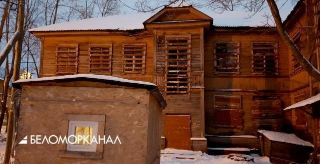 Когда проснется совесть? Северодвинские защитники «пустырей», переключитесь на «дом Пикуля»