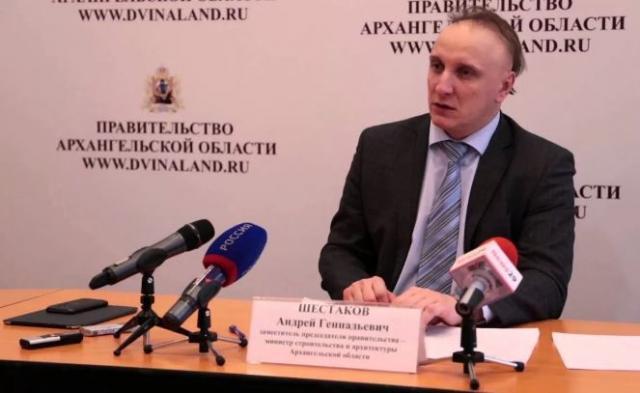 Бывшего зампреда правительства Архангельской области Шестакова трудоустроили на