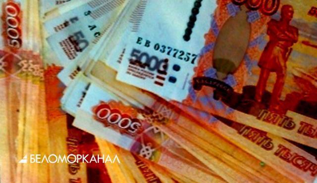 Зомбированная архангелогородка обогатила жуликов на пять миллионов рублей