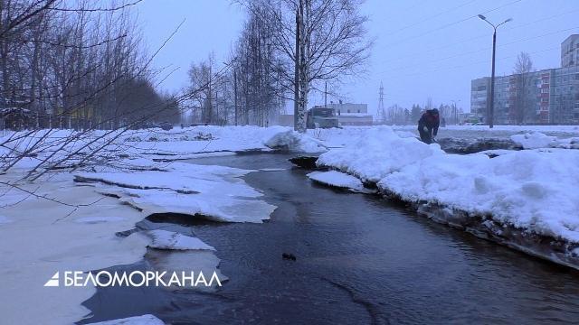 В Северодвинске - крупная коммунальная авария