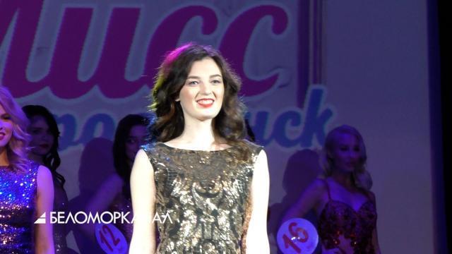 «Мисс Северодвинск-2021» стала 21-летняя Анастасия Королева