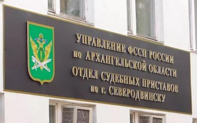 У северодвинца за долги чуть не арестовали дом в Подмосковье стоимостью 20 миллионов