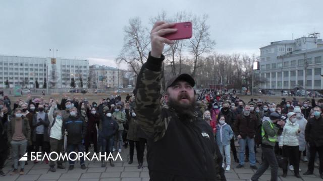 Осторожно, вирус «навальнизма»! Архангельский «аниматор» раскаялся и призвал не нарушать закон