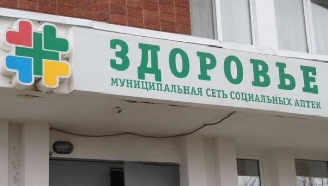 Северодвинск остался без