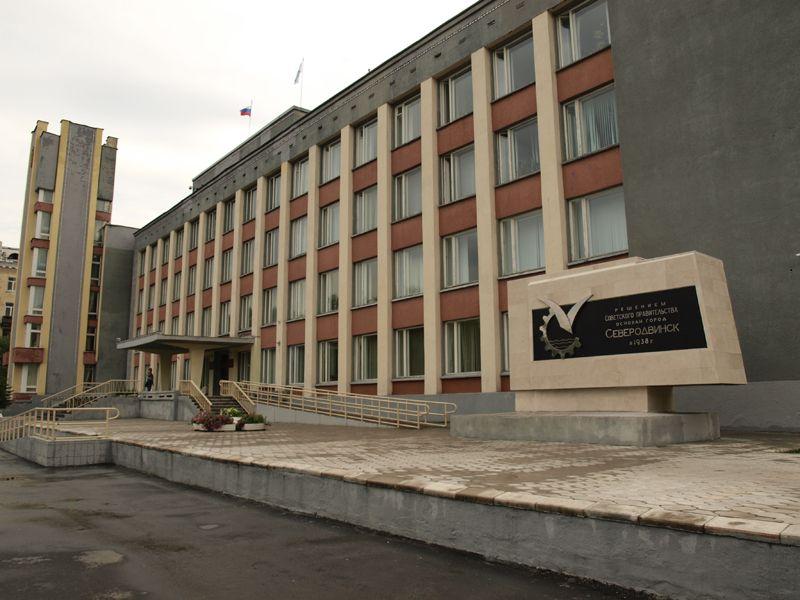 Совет депутатов Северодвинска