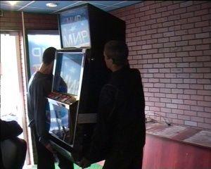 Замки Для Игровых Автоматов