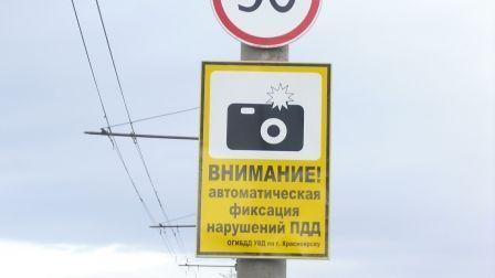 В Черноземье устанавливают новые знаки «Фотовидеофиксация»